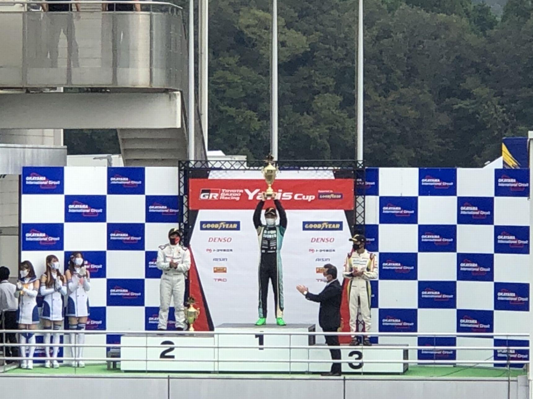 [速報]Yaris Cup 西日本 Rd.5 岡山国際 大島選手優勝!